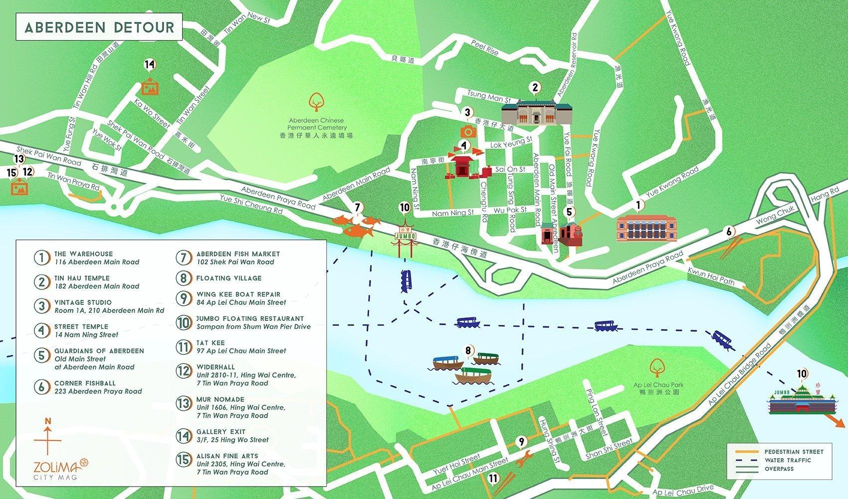 kart over aberdeen Aberdeen Hong Kong kart   Kart over Aberdeen Hong Kong (Kina) kart over aberdeen